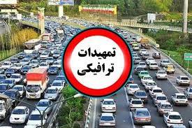تمهیدات ترافیکی عید فطر در جادههای خراسان رضوی