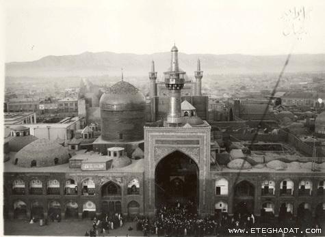 جشن عید فطر حرم مطهر رضوی در گذشته چه رسومی داشته است؟