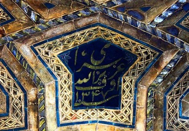 احیاء تجارتخانه قدیمی مشهد مقدس در دستور کار قرار گرفت