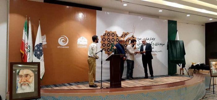 کارگاه ملی گرافیک سیره رضوی در مشهد پایان یافت
