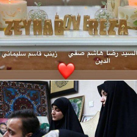 ازدواج دختر سردار سلیمانی باپسر معاون اجرایی حزبالله لبنان+ عکس