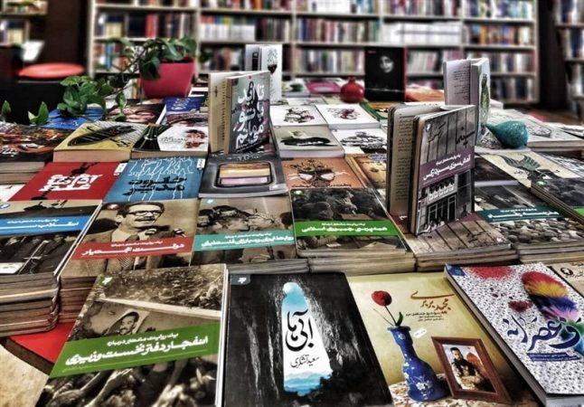 کتب انتشارات آستان قدس رضوی با تخفیف ویژه ارائه میشود