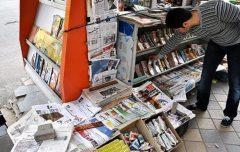 فراخوان جشنواره رسانهای ابوذر در خراسان رضوی منتشر شد