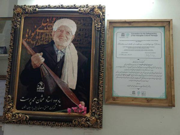 اهدای گواهینامه ثبت جهانی دوتار به استاد عثمان محمدپرست