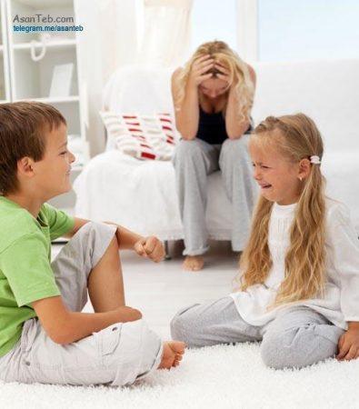 واکنش والدین هنگام دعوای کودکان چگونه باشد؟