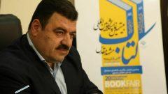 احتمال برگزاری نمایشگاه کتاب آنلاین در مشهد