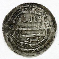 سکه ولی عهدی حضرت رضا(ع) با ضرب نیشابور در فهرست ملی ایران ثبت شد