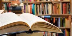 اهدای ۲۰ هزار کتاب به مراکز فرهنگی کشور