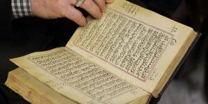 اولین کتاب چاپ سنگی ایران وقف کتابخانه آستان قدس رضوی شد