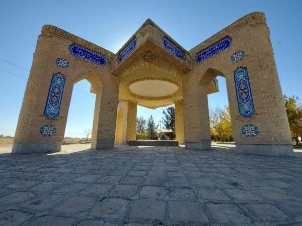 مراسم بزرگداشت شاعر خشتمال نیشابور برگزار شد