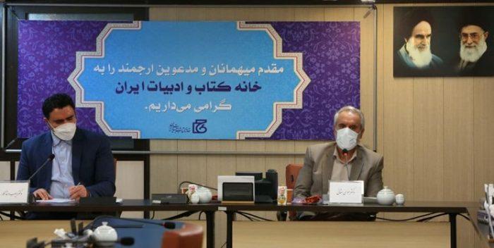 اختتامیه جایزه «کتاب تاریخ انقلاب اسلامی» ۲۳ اسفند برگزار میشود