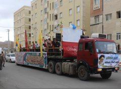 کاروان مهدوی در مشهد به راه افتاد