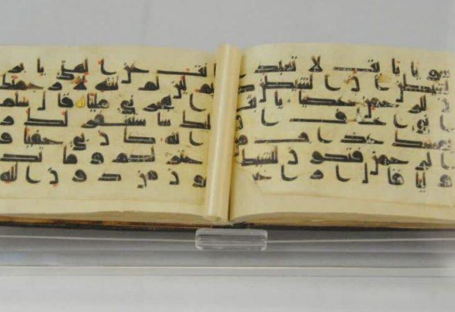 قرآن منسوب به امام حسین(ع) در مشهد رونمایی شد