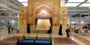 معرفی برنامهها و خدمات نمایشگاه قرآن