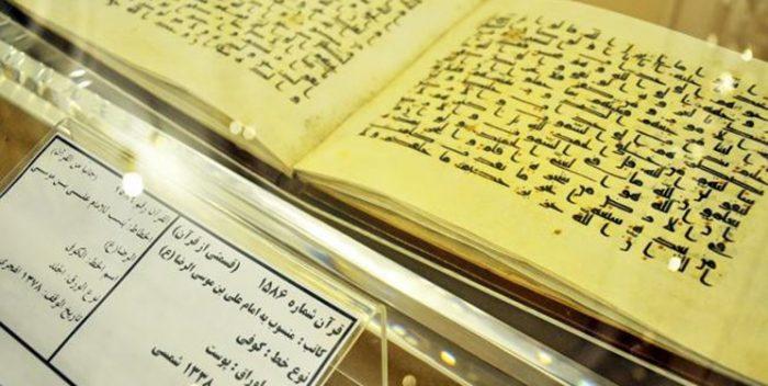 درخشش قرآنهای منسوب به ائمه (ع) در گنجینه قرآنی حرم امام رضا (ع)
