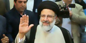 پیام آیت الله رئیسی وثبت نام در انتخابات ریاست جمهوری