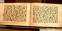 یک قرآن دستنویس؛ تنها یادگار امام رضا(ع) در دنیا