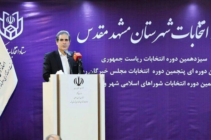 انتخابات ریاست جمهوری در مشهد از حساسیت ویژهای برخوردار است
