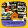 افزایش تبلیغ کلینیک حیوانات خانگی در مشهد نشانه ای از تغییر سبک زندگی !